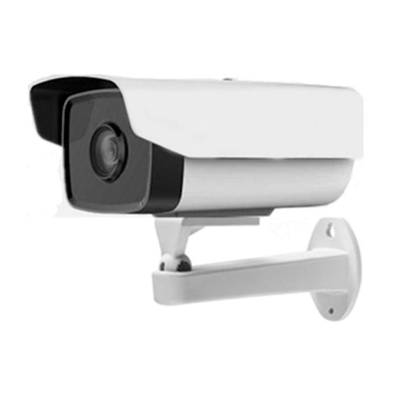 CAMERA HD PARAGON - IP HDS-2020IRP3/D (2 MP)